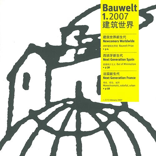 CABWWW-MEDIAS-BAUWELTCHINA-1-07-00